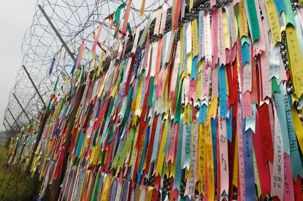 Zidovi sveta Image-137119-galleryV9-sdhe-Korea