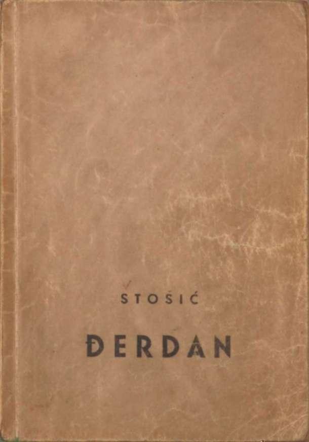 1951_Josip_Stošić_Đerdan