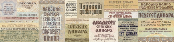 Dejan_Mraovic_Homage_to_Typography_on_the_Serbian_and_Yugoslav_Banknotes