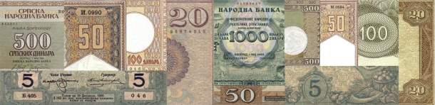 Dejan_Mraovic_Homage_to_the_Denominations_on_the Serbian_and_Yugoslav_Banknotes
