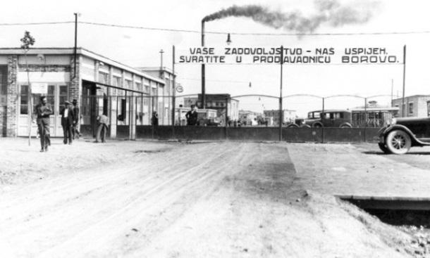 Ulaz u tvornicu Borovo