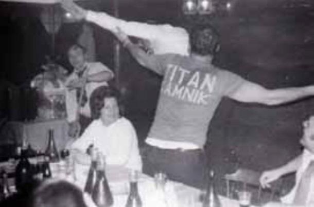 010 sindikalne zabave u tvornici Titan, 70-ih godina 20.st